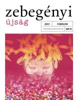 201802_zu_borito.png